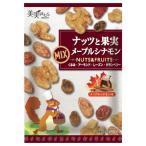 【送料無料】福楽得 美実PLUS ナッツと果実 メープルシナモン 40g×20袋セット