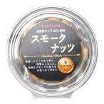 【送料無料】スナハラ スモークナッツ 105g×12セット