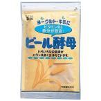 【送料無料】玉三 ビール酵母100g×40個 0477