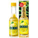 【送料無料】魅惑のスパイス 瀬戸内産広島レモン レモスコ60g×10本
