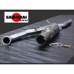 Z33 ファレディーZ用 砲弾マフラー 出口ロングタイプ! SAMURAI POWER サムライパワー