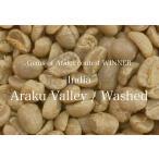 Yahoo! Yahoo!ショッピング(ヤフー ショッピング)コーヒー生豆 100g Gems of Araku インド アラクバレー コンテスト入賞豆 ウォッシュト