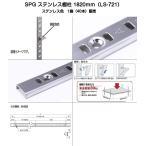 ショッピング棚 SPG ステンレス棚柱 1820mm LS-721 1ケース40本入(SUS430製、15mmピッチ)