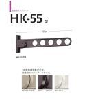川口技研 窓壁用ホスクリーン HK-55-LB/HK-55-DB/HK-55-W(2本1組)