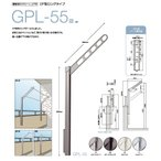 川口技研 腰壁用ホスクリーン GPL-55-DBダークブロンズ(ロングポールタイプ上下式)1セット2本組