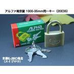 ALPHA евеые╒еб╞ю╡■╛√ 1000-35mm ─ъ╚╓╞▒░ьенб╝ No.20E35б╩┬ч║хбж┼ь╡■е╩еєе╨б╝╢ж─╠╞▒░ьенб╝б╦евеые╒еб╞ю╡■╛√╔╕╜ре┐еде╫1000е╖еъб╝е║