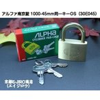 ALPHA евеые╒еб╞ю╡■╛√ 1000-45mm ─ъ╚╓╞▒░ьенб╝OS No.30E045б╩┬ч║хе╩еєе╨б╝╞▒░ьенб╝б╦евеые╒еб╞ю╡■╛√╔╕╜ре┐еде╫1000е╖еъб╝е║
