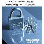 ALPHA евеые╒ебе╣е╞еєеье╣╞ю╡■╛√ 2740-30mm ╞▒░ьенб╝ No.AP033 евеые╒еб╞ю╡■╛√е╣е╚еэеєе░е┐еде╫2740