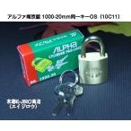 ALPHA евеые╒еб╞ю╡■╛√ 1000-20mm ─ъ╚╓╞▒░ьенб╝OS No.10C11б╩┬ч║хе╩еєе╨б╝╞▒░ьенб╝б╦евеые╒еб╞ю╡■╛√╔╕╜ре┐еде╫1000е╖еъб╝е║