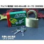 ALPHA евеые╒еб╞ю╡■╛√ 1000-45mm ─ъ╚╓╞▒░ьенб╝TO No.30E069б╩┼ь╡■е╩еєе╨б╝╞▒░ьенб╝б╦евеые╒еб╞ю╡■╛√╔╕╜ре┐еде╫1000е╖еъб╝е║