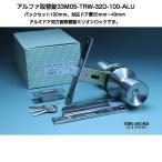 ALPHA アルファ 33M05-TRW-32D-100-ALU (アルファミリオンロック取替錠)バックセット100mmの万能型取替錠