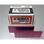 MAX マックス 4MAフロアステープル 438MAフロア(N) 1梱包(3000本×4箱) マックス438MAフロア