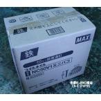 MAX マックスロール釘50mm NC50V1ミニバコ 400本×10巻×3箱 大箱(ワイヤ連結・スムース釘) マックス純正ロール釘