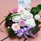 特製ポットに入ったブーケ風のおしゃれな供花です