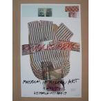 223 Robert Rauschenberg ロバート・ラウシェンバーグ ポスター Albringht Knox 1977 現代アート