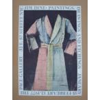 D665 Jim Dine ジム・ダイン ポスター The Pace Gallery 1977 現代アート