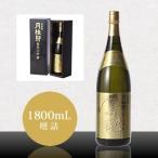 京都 日本酒 地酒 月桂冠 鳳麟 純米大吟醸 1.8L