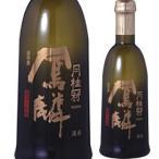 京都 日本酒 地酒 月桂冠 鳳麟 純米大吟醸 300ml