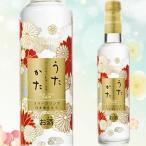 京都 日本酒 月桂冠 スパークリング清酒 SOU・SOU コラボ うたかた 285ml
