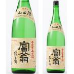 京都 日本酒 地酒 北川本家 富翁 山田錦 純米酒 1800ml