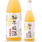 お歳暮 ギフト プレゼント 日本酒 京都 地酒 北川本家 はんなり京梅酒 にごり柚子梅酒 720ml