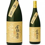 京都 日本酒 キンシ正宗 金鵄正宗 純米吟醸 1.8L