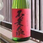 滋賀県 地酒 日本酒 不老泉 赤ラベル 山廃仕込 特別純米 参年熟成 720ml