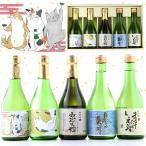 京都 日本酒 佐々木酒造 飲み比べセット 300ml×5本 京都めぐり