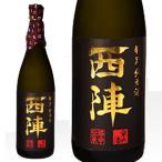 京都 日本酒 佐々木酒造 西陣 特別純米 1.8L