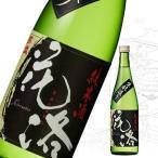 京都 日本酒 地酒 招徳酒造 純米酒 花洛 生もと 720ml