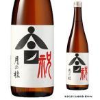 京都 日本酒 月の桂 増田徳兵衛商店 「米から育てた純米酒・祝80%」有機無農薬栽培 1800ml