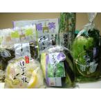 京野菜のあっさり漬 取合せ(京漬物)