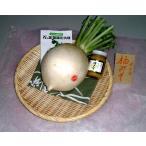 淀大根 (京野菜)と柚子みそ