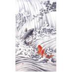 のれん 鯉の滝登り 85×150cm ポリエステル100% 日本製 新品