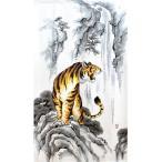 のれん 岩の上のトラ 85×150cm ポリエステル100% 日本製 新品