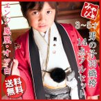 送料無料 七五三 セット 羽織袴 KC エンジ オフ白 鳳凰 祝い着 男児 こども 3才 数5才 満5才 3歳 数5歳 満5歳