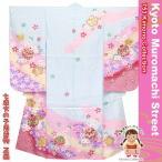 七五三 着物 7歳女の子正絹の子供振袖「水色、鞠に桜」DHT255