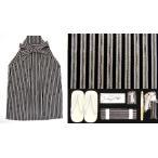 七五三着物 3歳・5歳男の子用 縞袴・小物7点 セット 黒 子持縞-箱なし- HB202