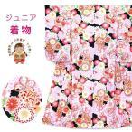 卒業式に 小学生 十三参りに 女の子 ジュニア用の着物(合繊)「黒 菊に鞠」JRK1661