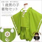 赤ちゃんの着物 JAPAN STYLEブランド 1歳男の子着物 「抹茶色、牛若丸風」JSK-B01