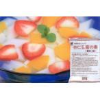 杏仁豆腐の素<常温便(冷凍便に同梱可)>