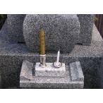 お墓用線香・ろうそく立て(ローソク立て)台石