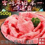 牛肉 送料無料 肉 ギフト 国産 和牛 京の肉 特上 カルビ 焼肉 セット 1kg(500g×2パック)  焼肉 ブランド肉 お肉  焼肉セット