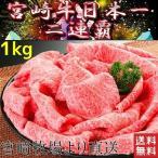 送料無料 肉 ギフト 国産 和牛 京の肉 特上 カルビ 焼肉セット 1.5kg(500g×3パック)  お歳暮 ブランド肉 お肉 牛肉 焼肉 セット