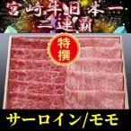 送料無料 肉 ギフト 国産 和牛 京の肉 特上 カルビ 焼肉セット 2kg(500g×4パック)  お歳暮 ブランド肉 お肉 牛肉 焼肉 セット