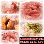 牛肉 焼肉 焼き肉 送料無料 国産 和牛 焼肉 詰め合わせ セット 和牛カルビ1kg 牛すじ1kg 和牛ホルモン500g 黒毛和牛 ギフト 焼肉セット