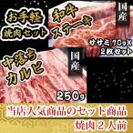 kyoto1129_kupon-7