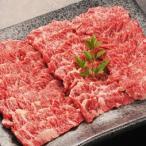 牛肉 肉 焼き肉 お歳暮 焼肉 国産 和牛 ハラミ 300g 焼肉セット グルメ
