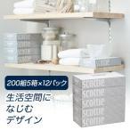 (送料無料)スコッティ ティッシュペーパー 200組5箱×12パックまとめ買い00115