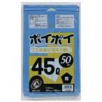 ●代引き不可 送料無料 ポリ袋45L(青)P-43352 厚0.03mm 50枚×15冊 07031